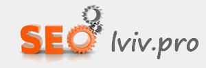 Seo, розкрутка сайтів у Львові, оптимізація, контекстна реклама, інтернет маркетинг